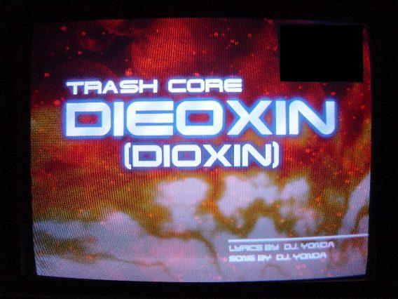 dieoxin.jpg